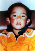 Panchen Rinpoche